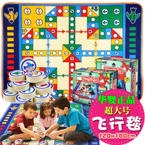 Baby Real Estate Strong hand chess flying Board carpet large double-sided game pad parent-child children puzzle Table Toys