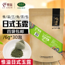 Only overflowing bag makes pure Yulu tea Japanese Yulu stereo triangular tea bag 6g*30