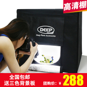 Deep60cm led Studio Small Set Taobao Softbox Залить свет Фото реквизита Фотография Фотография Лайтбокс