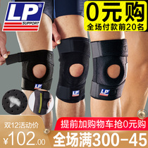 LP Knee exercise 788 men and women basketball running 733 patellar meniscus Professional Badminton fitness Deep Squat Mountaineering