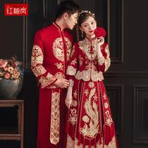 Xiuhe clothing 2021 new summer bride wedding dress Chinese toast dress Wedding dress Dragon and phoenix coat thin wedding dress