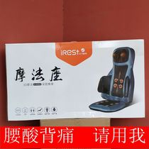 SL-D258S-6 Magic Seat cervical lumbar full body massage chair cushion heating airbags buttocks massage