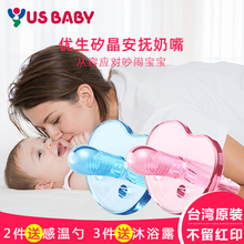 Taiwanese eugenic Baby Pacifier 0-6-18 months infant sleeping silicone pacifier neonatal super soft
