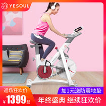 Yesoul Wild beast Motor cycling home men and women fitness weight loss equipment indoor sports fitness Car Super Mute