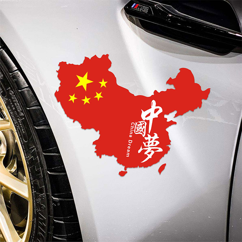 Five-star red flag car paste patriotic body decoration scratch cover paste personality creative Chinese dream car sticker