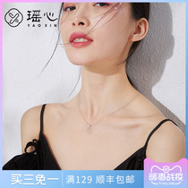 Unicorn gourd necklace female sterling silver ins simple temperament hollow-out phlox collarbone chain 925 Silver niche brand jewelry
