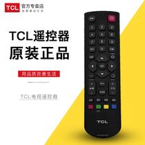Оригинальный пульт дистанционного управления TCL TV RC2000C02 L32 L42 L46E5300D L40 425200BE