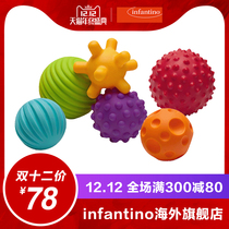 American Infantino babys child grab ball early teach sense ball baby puzzle Enlightenment toys