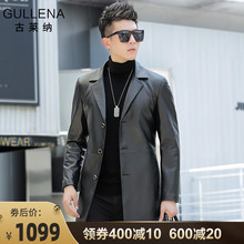 Haining genuine leather jacket men's thin genuine leather Korean version of medium-long windbreaker, sheepskin suit, lapel, autumn and winter jacket