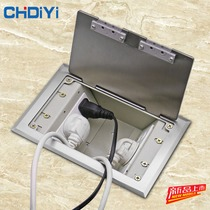 Stainless steel ground socket home waterproof hidden network cable hdmi multimedia network ground plug ground socket