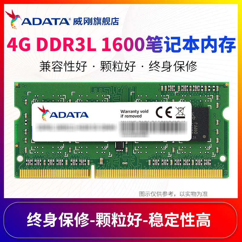 Ddr3 1600, ADATA 4G DDR3L 1600 notebook memory stick compatible with DDR3 Samsung ASUS Dell Lenovo computer