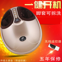 Home electric foot massage machine according to the foot massage point foot sole automatic pneumatic kneading massage machine