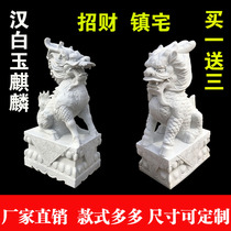 Han Baiyu Kirin Stone Carvings: A Pair of Stone Kirins at the Gate of Fengshui Town House