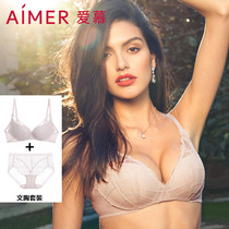 Love no steel ring am171801am221801 Bra