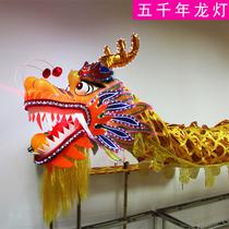 舞龙龙灯道具灯光龙夜光龙舞龙舞狮子春节龙头表演道具民间工艺品