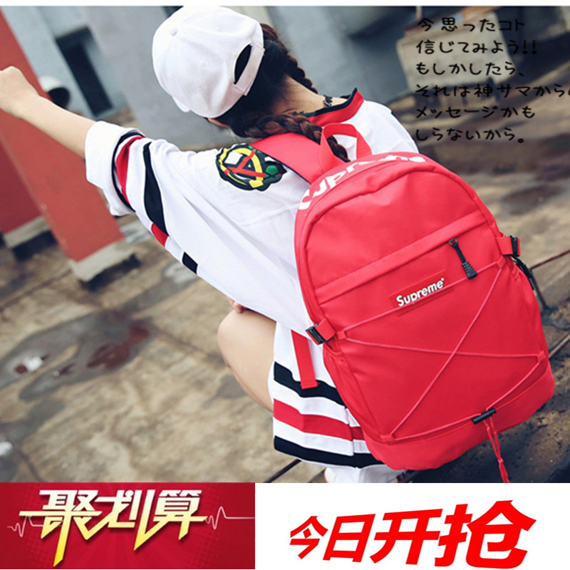 Tide brand supreme backpack Harajuku style Korean version of men and women high school students bag outdoor travel couple backpack