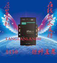 Original new NPort5110 (NP5110) 1 RS-232 serial oral server