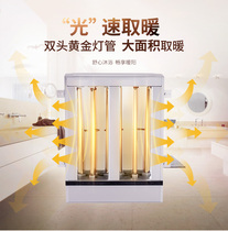 AIA ceiling light wave heating lamp maintenance Multifunctional bath BA Gbn30-1 2 GBN330-21 345