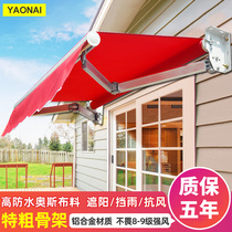 Outdoor awning telescopic sunshade hand shaking rain shelter aluminum alloy home stacked awning electric parking canopy
