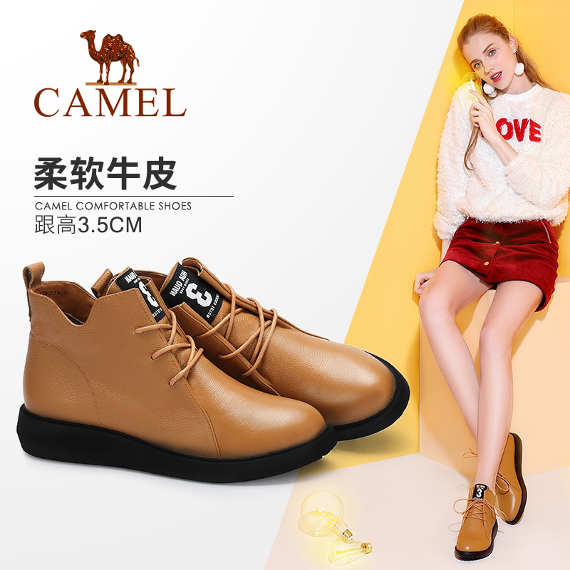 Camel women's shoes 2018 autumn and winter new fashion simple British lace ankle boots comfortable wild leather short boots
