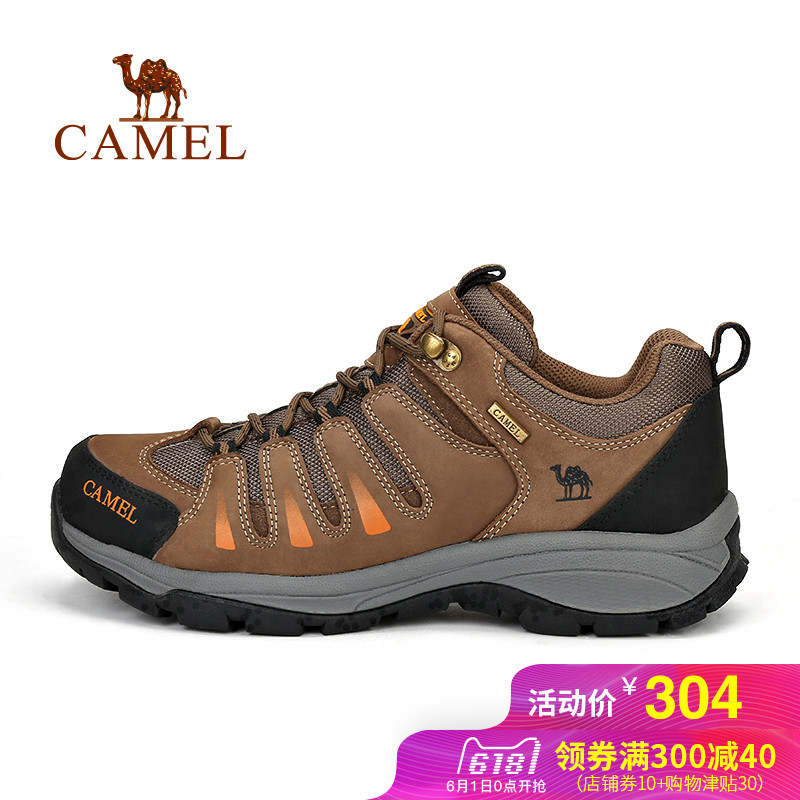 Camel outdoor camping men's hiking shoes Non-slip shockproof hiking shoes breathable and comfortable walking shoes high shoes