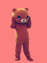 Brown bear clumsy cartoon doll clothing child children costume can be Ni rabbit clumsy props Kumamoto bear