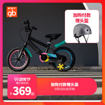 gb good kids children bike boys and girls bicycle 12 14 16 inch 3-8 years old children GB56Q 57Q