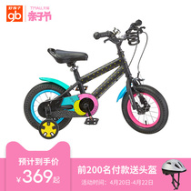 gb good child childrens bicycle male and female childrens bicycle pedal 12 14 16 inch bicycle GB56Q 57Q GB18Q