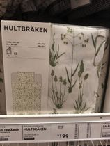 宜家正品 IKEA 胡贝肯 全棉被套和枕套 国内代购
