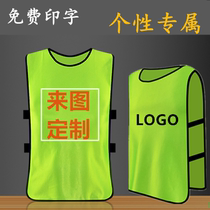 Majia Custom Expansion Advertising Shirt Reflective vest Majia Children Safety vest Traffic Sanitation Shi Printable Character