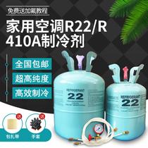 r22 climatisation réfrigérant Fréon climatisation réfrigérant Ménage fluor outil ensemble r410 réfrigérant