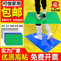 Sticky dust pad can tear type household door pedal dust-free workshop room anti-static soles foot pad stained dust pad