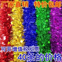 Wool color bar Wedding Layout supplies Birthday decoration Festival Flower Ribbon Christmas Celebration Party New Years Day decoration