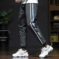 Down pants men wear warm and thin winter outdoor sports fashion pants young slim casual pants