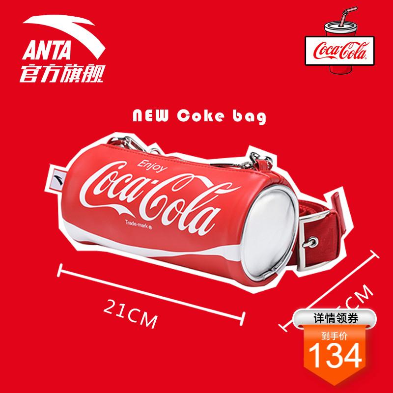 Anta Coca-Cola co-branded small bag mens and womens general website flagship retro trend small bag one-shoulder slant bag
