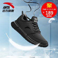 Anta running shoes, men's shoes 2018 winter new leather facet, student sports shoes, running shoes, casual shoes men.