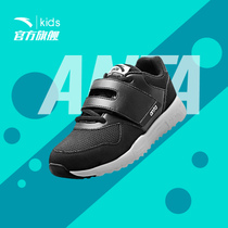 Anta Velcro children in primary school students for fall winter warm shoes