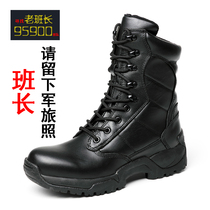 Peacekeeping combat Boots Genuine 07a Land Tactical Boots 18 waterproof Maghreb South plus velvet Army Boots Man Winter High gang Martin