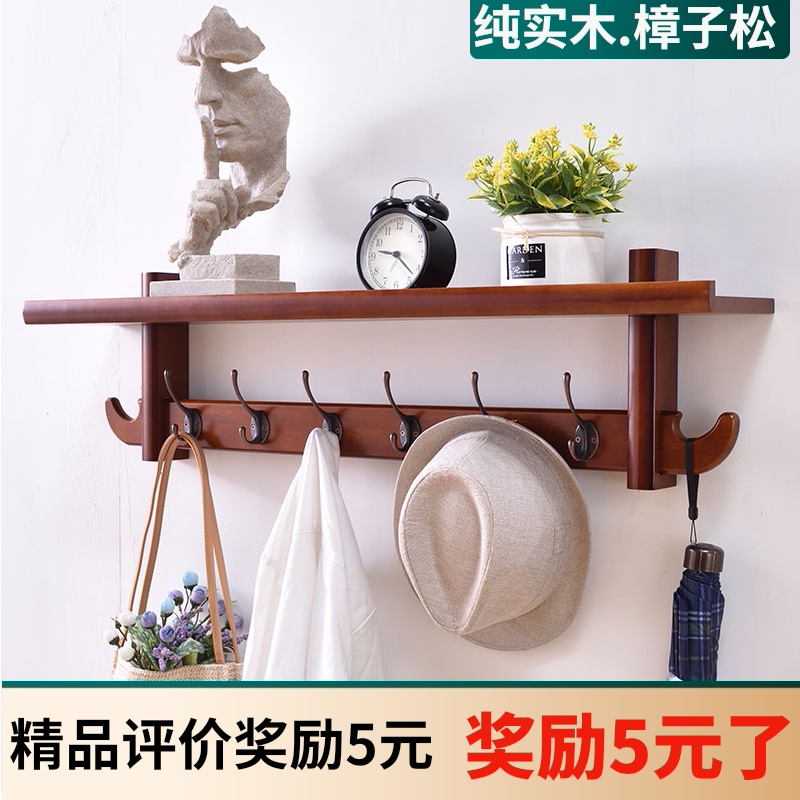 Cap rack wall wall hanger multi-functional solid wood frame creative bedroom wall key hanging clothes hook