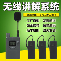 Interpreter a pair of multi-narrator teaching and training system visit Bluetooth Headset guide Wireless Interpreter