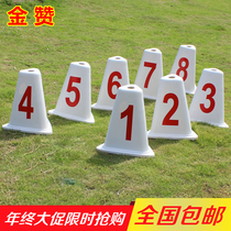 Road Pier Athletics Road Sub-pier competition Training Road sub-brand runway split number plastic triangle number plate