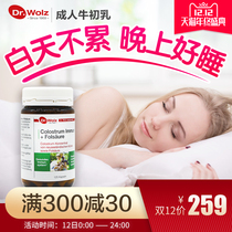 Dr. Dr.wolz Watts Germany colostrum boosts immunity adult middle-aged capsule imports containing folic acid