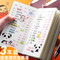 Cash journal daily expenses financial details household book family living expenses notebook flowing small cute income expenses Korean hand account book lazy Japanese style