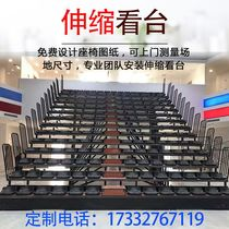 Removable telescopic viewing of the outdoor activities of the seats to see the 衆 the stairs to see the basketball stadium to see the seats