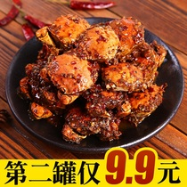Spicy crab ready-to-eat canned cooked food 300g snack secret seasoning spicy seafood small Crab Shang