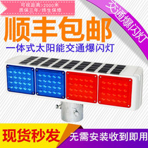 Solar warning flash lamp construction safety Road red and blue barricade lamp double-sided night LED flash warning lamp