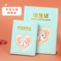 Birth certificate protective cover 2019 new version of the zodiac baby birth Medical Protective Cover cute rat baby vaccine this universal newborn vaccination Prevention skin and vaccine this protective cover