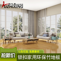 Ju Xing Bamboo Top ten flooring brand manufacturers direct sales household carbonized environmental protection bamboo simple floor geothermal lock
