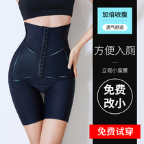 Abdominal bundle waist plastic hip underwear post-partum fat-burning body slimming thigh-shaping womens small belly artifact