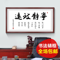 Graphic mounting table Chinese painting calligraphy frame solid wood Xuan paper photo frame painting frame hanging wall Chinese retro custom customization